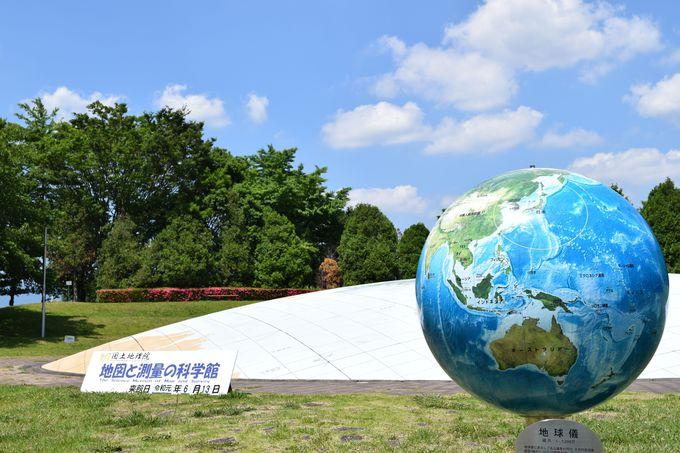 地球ひろばで地球の丸さと日本の広さを確認しよう!