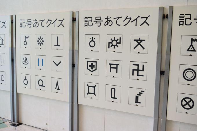 日本列島を空中散歩!