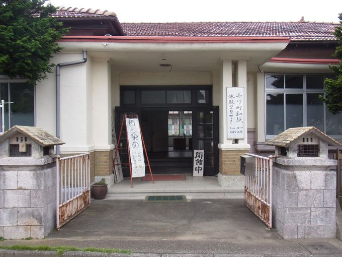 昭和11年に設立、小川町和紙体験学習センターへ