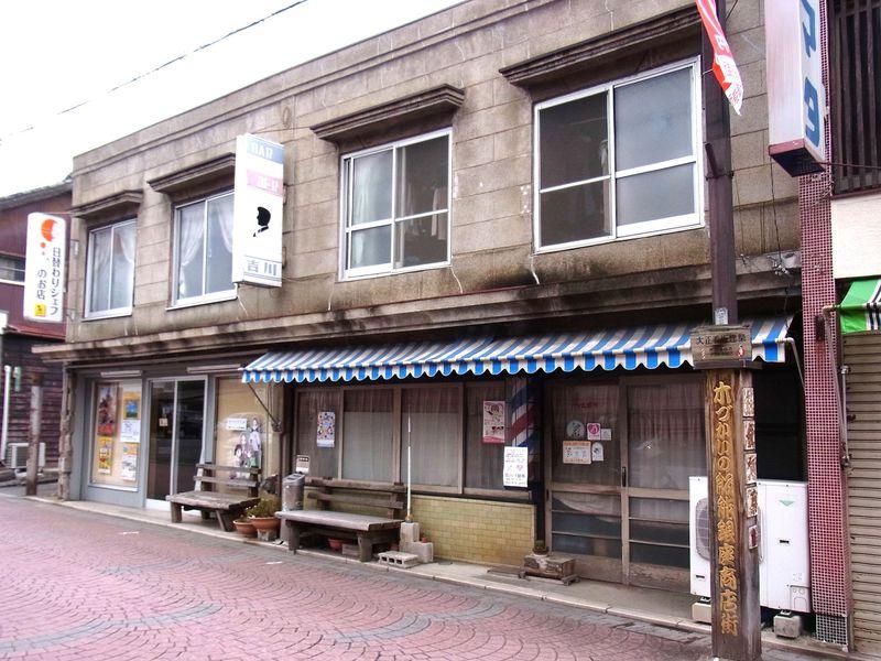 どこか懐かしくて癒される!埼玉・飯能市の街並みと自然散策