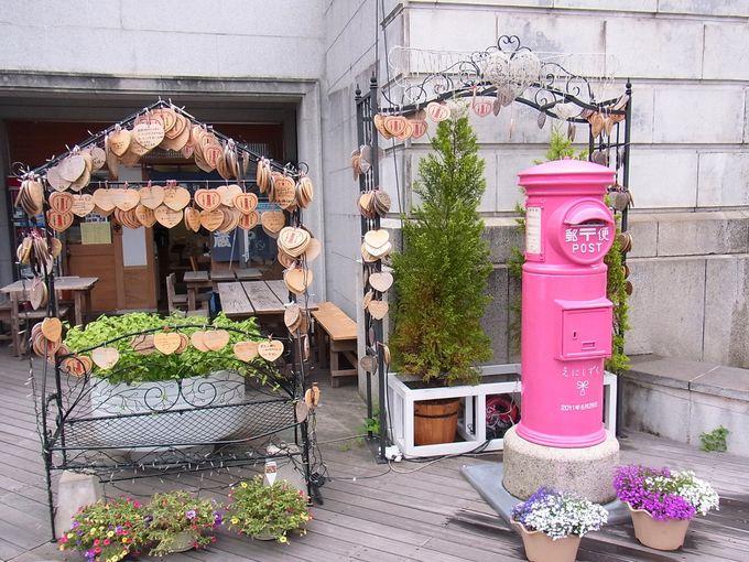 日本で一つしかない幸運を運ぶピンクのポスト