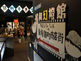 歩けば猫にあたる!?東京のアートな猫町・青梅商店街巡り