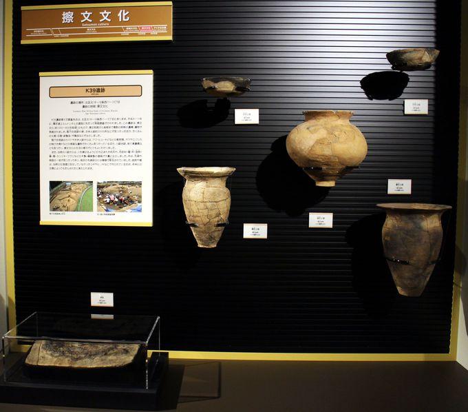 札幌は文化の交流地点!