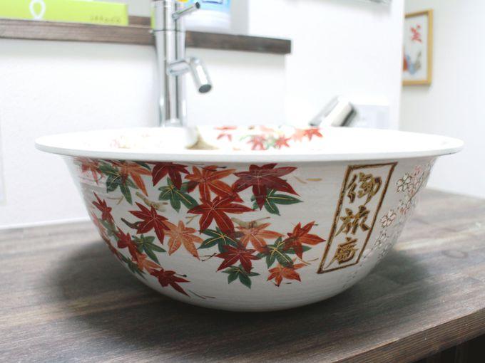 京都清水焼の洗面台をぜいたくに使える
