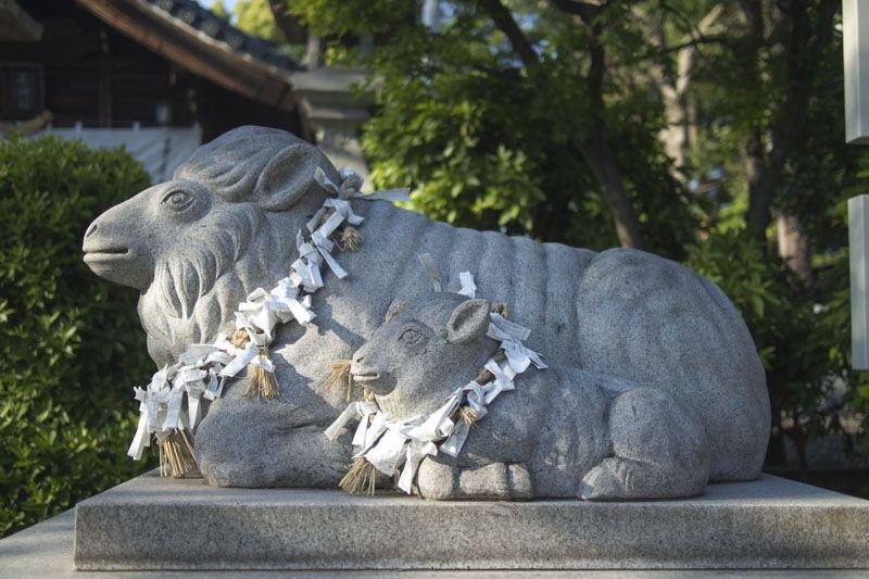 7.羊神社/名古屋市