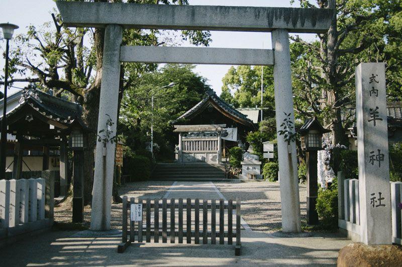 1,000年の歴史と格式がある羊神社
