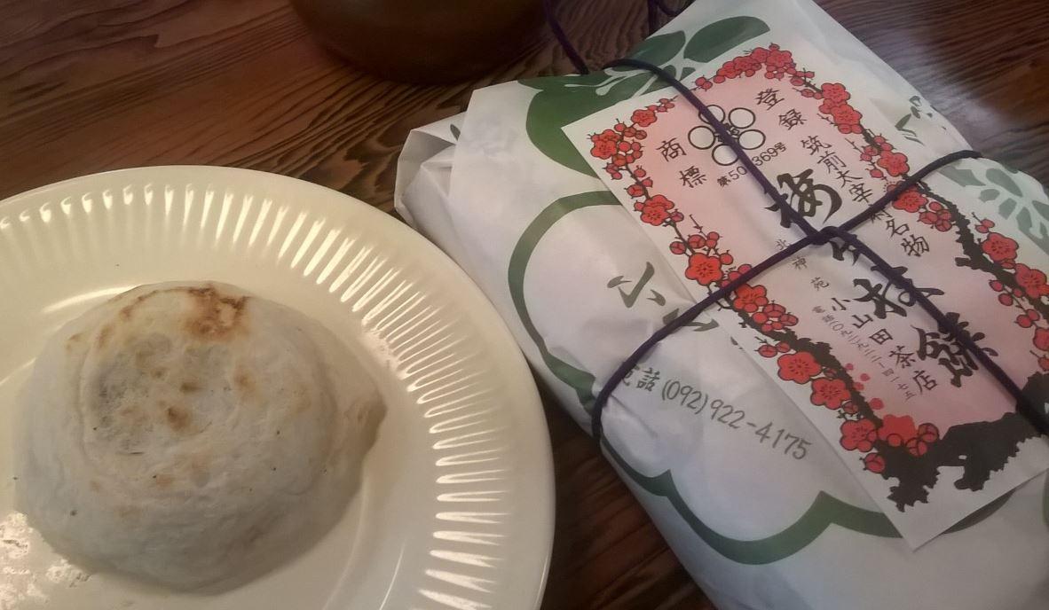 お土産に太宰府天満宮御用達の梅ケ枝餅を急速冷凍で全国へ!