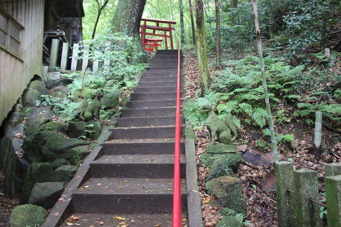 石穴稲荷神社の「奥宮」へは身を清め心を正してから