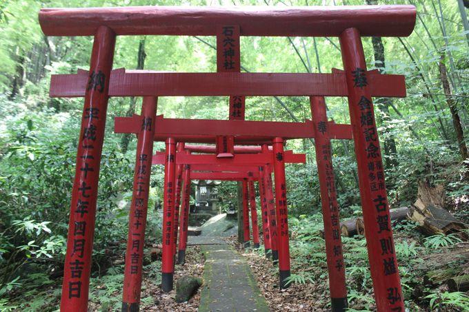 3.石穴稲荷神社