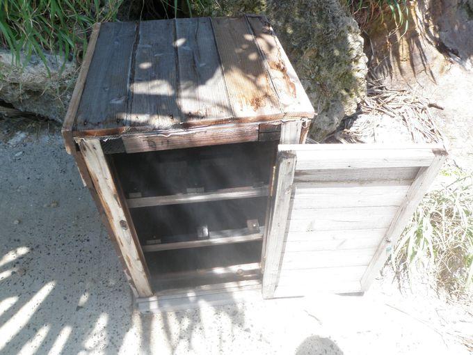 謎の木箱!?