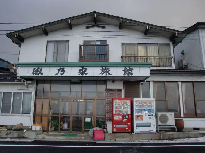 磯乃屋旅館のサービス