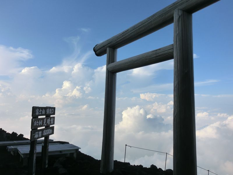 富士山で泊まるなら「見晴館」!朝登山でご来光を見に行こう