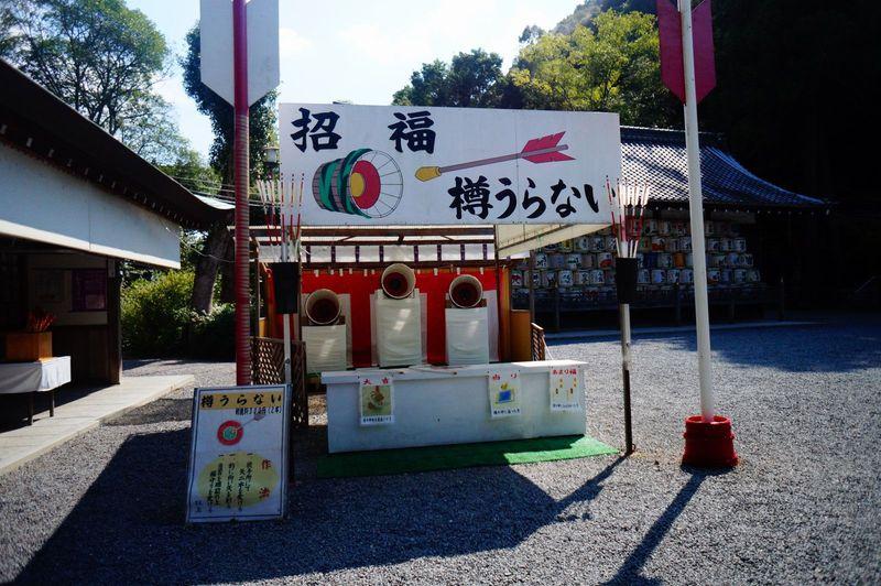 京都市内のちょっと変わったパワースポット寺社