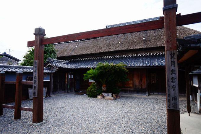 日本で唯一の本物、忍術屋敷!