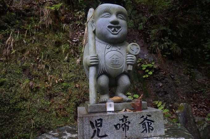 珍名所3 大歩危峡で妖怪達に会おう!「児啼爺の石像」