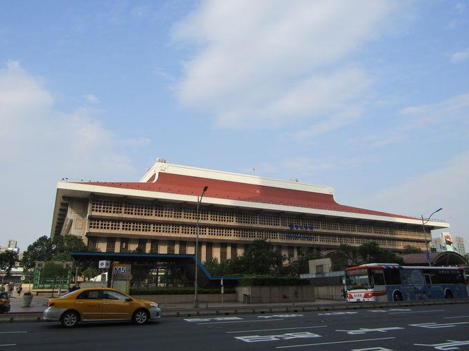 ターミナル+ステーション+旅のお楽しみ=台北駅