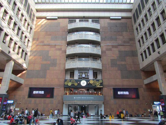 6.微風台北車站(Breeze Taipei Station)