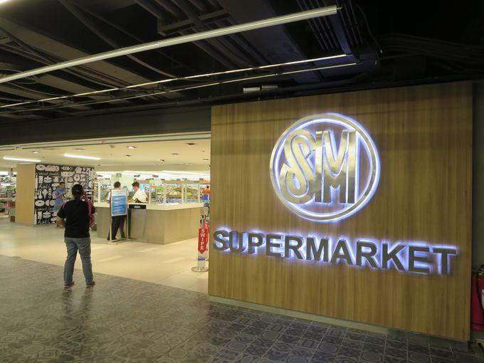 SMスーパーマーケットでお土産ゲット!