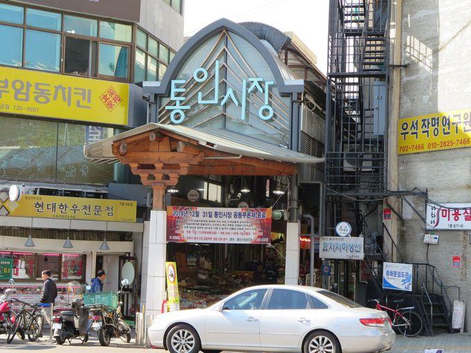 通仁市場のお弁当(トシラク)カフェからあなたの夢は始まります