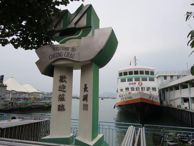 離島とはいえ、あっという間の船旅で到着!