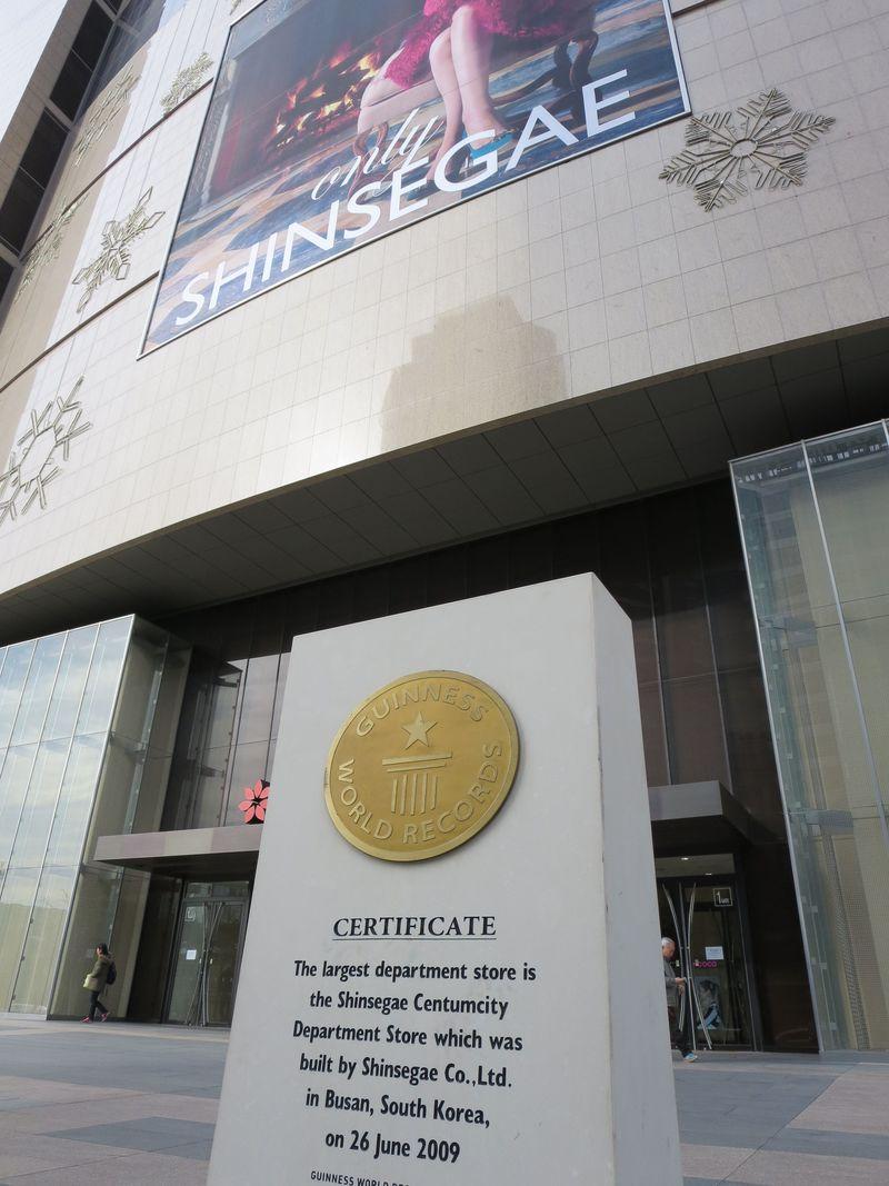 ギネス認定!釜山「新世界センタムシティ」を遊びつくそう!