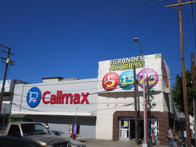 買い物するなら、やっぱりココ!スーパーマーケットは外せない!