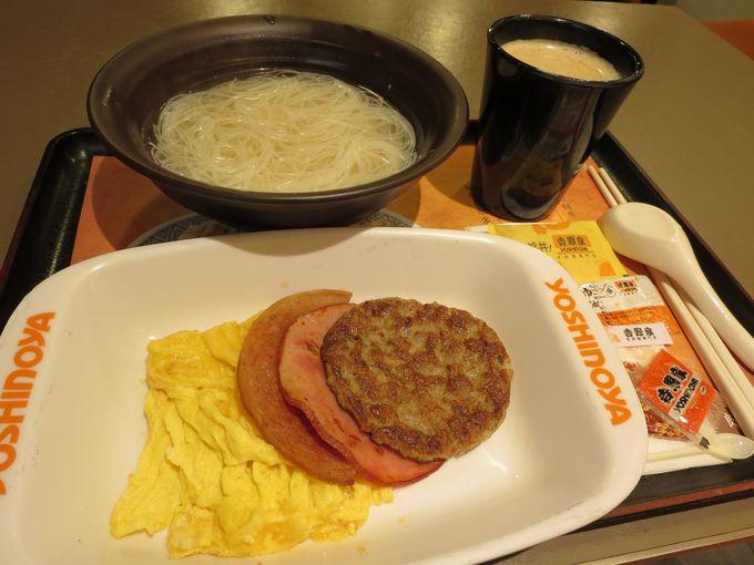 西洋と中華の融合!朝食メニューがあり得ない?