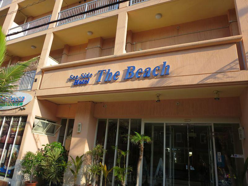 沖縄で暮らすように泊まりたい!シーサイドホテル ザ・ビーチでお得にステイ