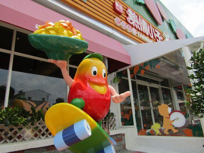 ショップの入り口からやる気満々!「熱情小子 芒果冰館」