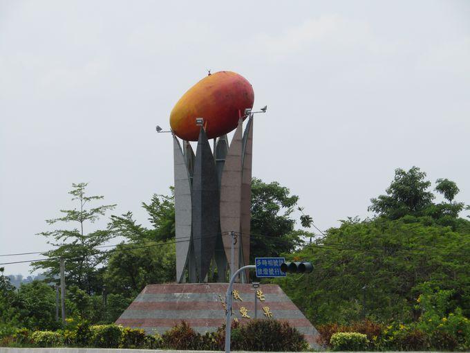 「マンゴーの故郷」玉井(ユーチン)はマンゴーでお出迎え