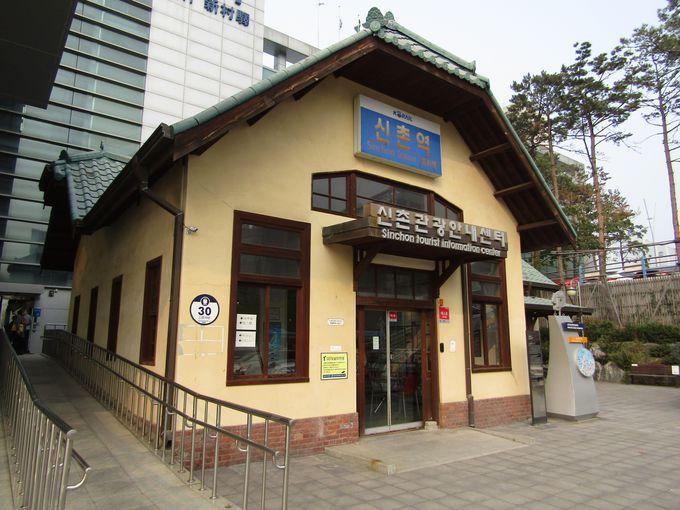 旧新村駅舎が「新村観光案内センター」として復活