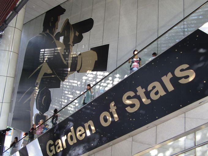 香港映画ファンの聖地だった「アベニュー・オブ・スターズ(星光大道)」