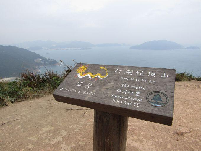 ひときわ見晴らしのいい山頂に到着!