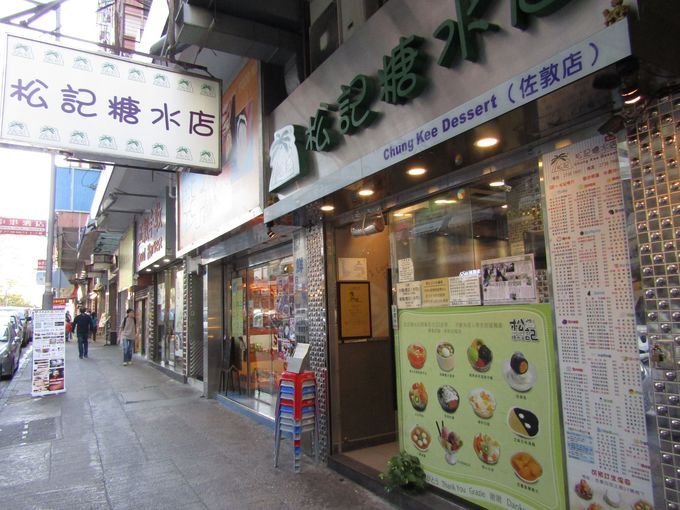 観光客には縁遠い下町を中心に出店を続ける「松記糖水店」
