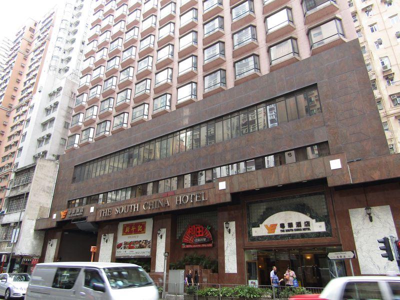 香港の庶民の街でキラリと光る「ザ・サウスチャイナホテル」