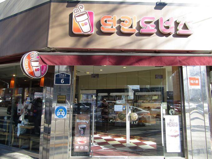 日本にないお店でも、店内をのぞいて納得「ダンキンドーナツ」