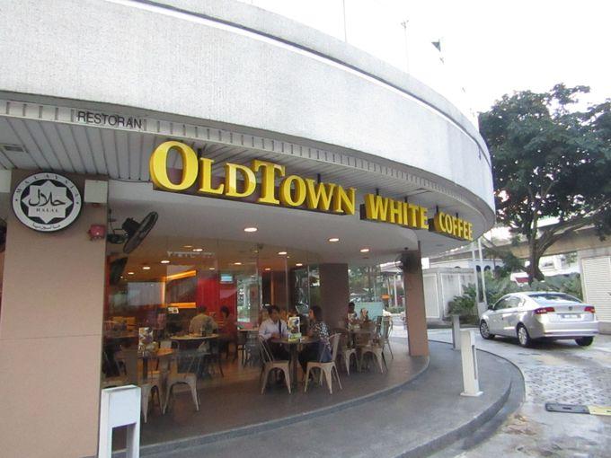マレーシア発の大手カフェチェーン店!オールドタウン・ホワイトコーヒー
