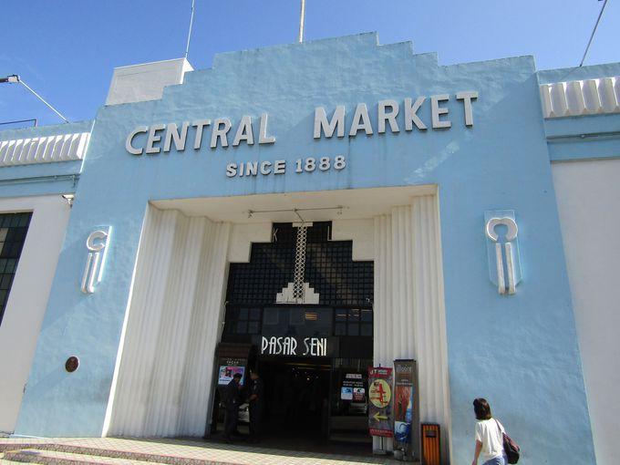 7.セントラルマーケット