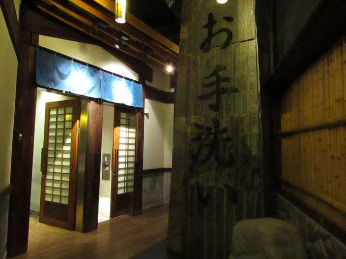 """日本のイメージを一身に背負った """"トーキョー フロア""""のトイレ"""