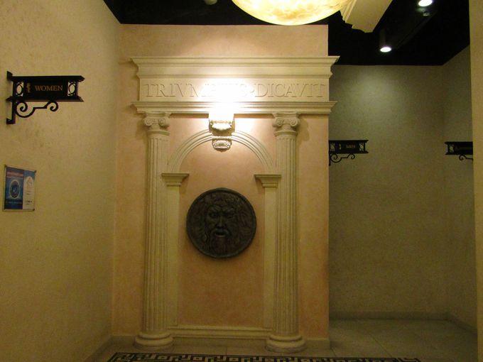 """偽りのある者、用を足すべからず """"ローマ フロア""""のトイレ"""