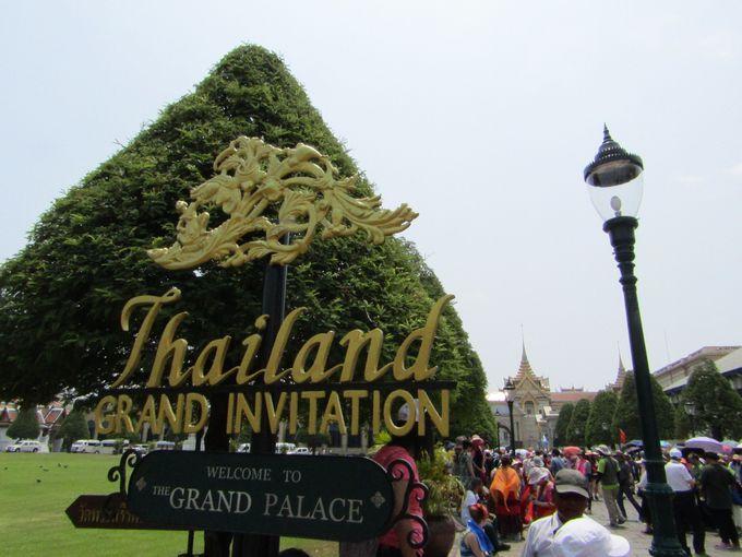 バンコク観光のメインエリア!王宮周辺のバンコク旧市街