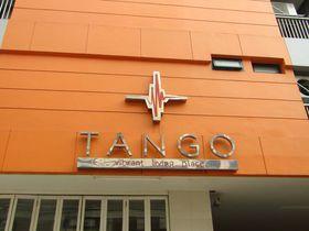 バンコク国際空港へ鉄道で一本!「タンゴ・ヴァイブラント」で気軽にステイ