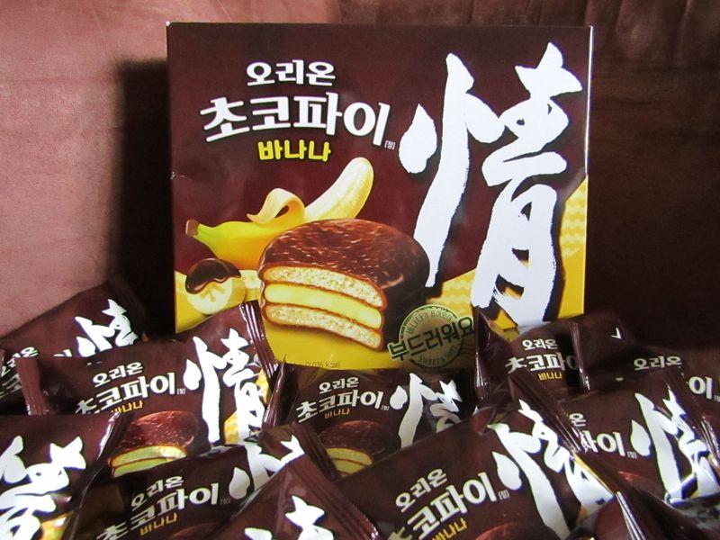 韓国のバナナ愛が半端ない!飲んで食べてお土産にすべき5選