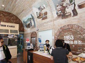 釜山名物オデンの殿堂「オムク体験・歴史館」がおもしろい!