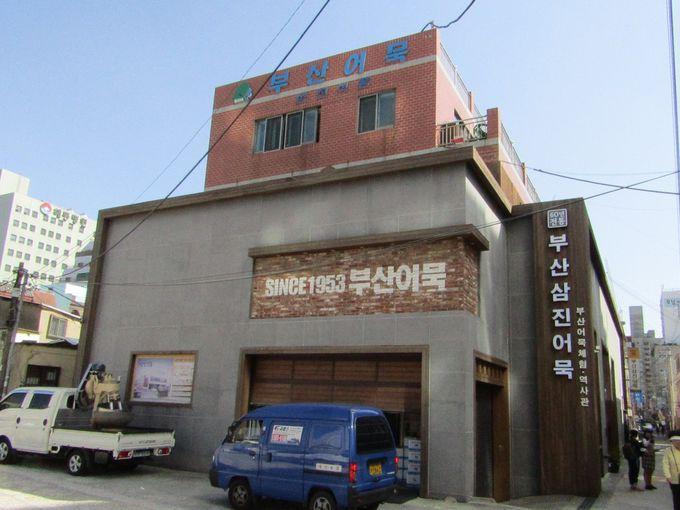 釜山のオムクは影島から始まった