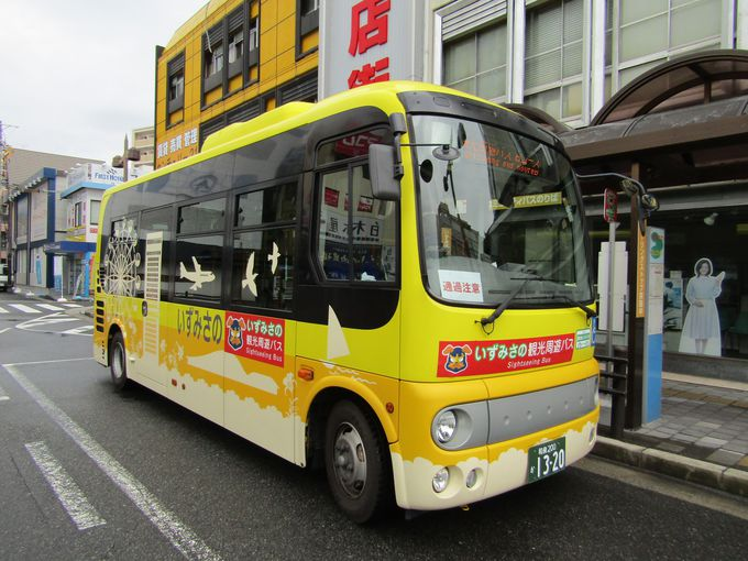 無料で乗り降り自由!「いずみさの観光周遊バス」は2ルートある