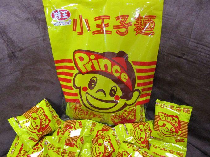 台湾版ベビースターラーメン「小王子麺」