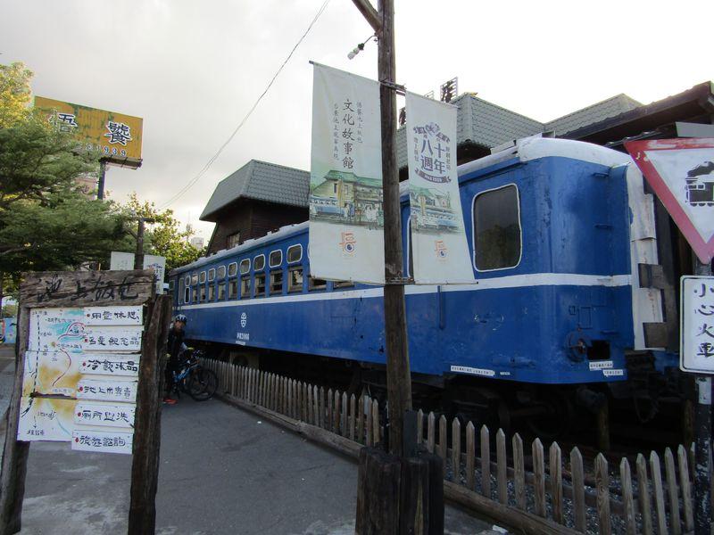 台湾の米どころにたたずむ弁当の殿堂「池上弁当文化歴史博物館」