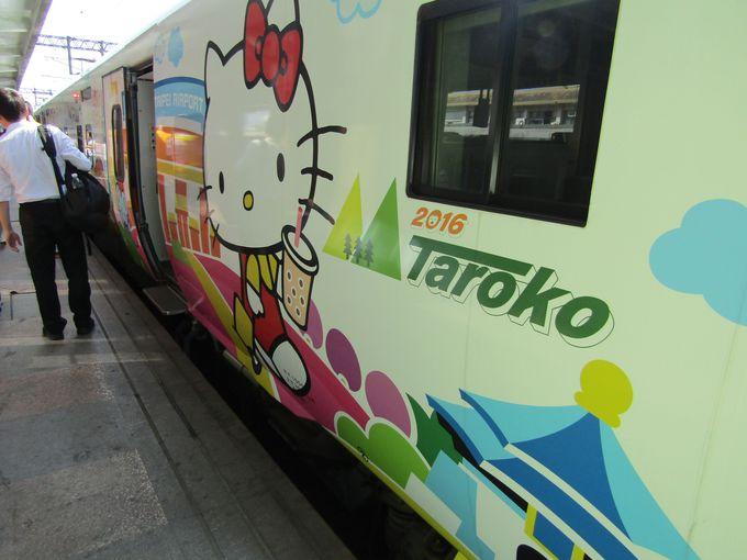 番外編:キティちゃんがいっぱい!新太魯閣号 Hello Kitty ラッピング列車