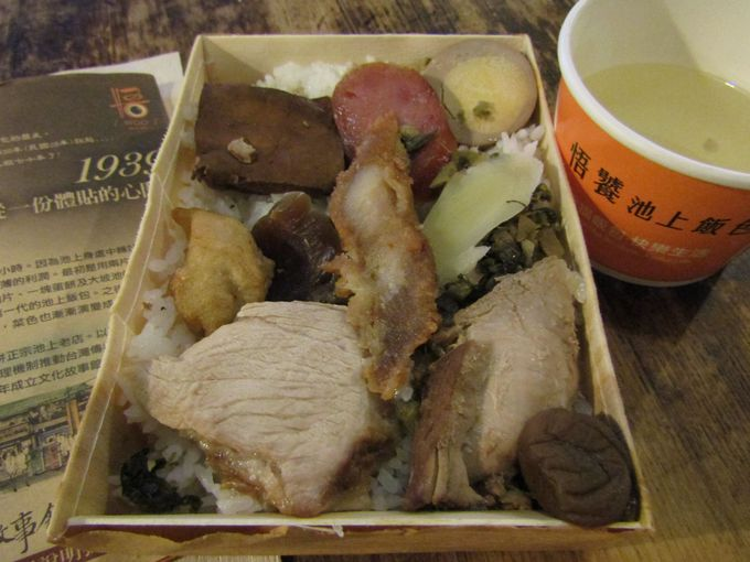 台湾の米どころで池上で駅弁の元祖を食べておきたい